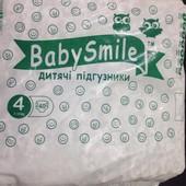 Подгузники Baby Smile 4