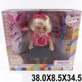 Кукла муз MS13013 (1515561)   батар, с парикмах.аксесс,цветными прядями