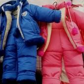 Детские зимние очень тёплые комбинезоны для девочек и мальчиков 1-2-3 года
