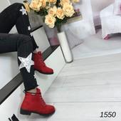Женские зимние ботинки красные