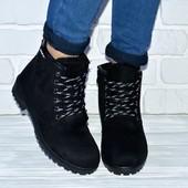 Женские ботинки зима