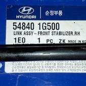 Стойка стабилизатора переднего (правая) Hyundai Accent
