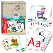 «Буквы и звуки» дидактический материал с магнитами , укр.язык VT3701-05