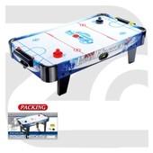 """Хоккей """"воздушный"""" ZC3005A от сети, в кор. 85*42,5*21,5см"""