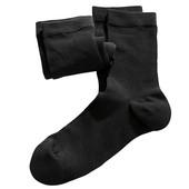 Комплект 2 пары носков Sensiplast! размер 39-42