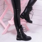 ботинки зимние молния черные и бронза