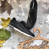Новые кожаные кроссовки Paul Green Германия рр 39-40