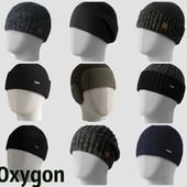 Oxygon Надежные, проверенные шапки.