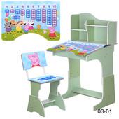 Парта Бемби HB 2071M детская регулируемая с стулом полками Bambi