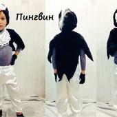 Детский карнавальный новогодний костюм Пингвина