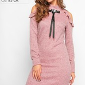 Платье миди открытые плечи р-ры 42-48
