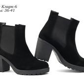 Ботинки с резинками в стиле Chelsea, зима, Тм Солди