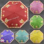 Детский зонт С 23350, зонтик со свистком, 65 см, желтый, зеленый
