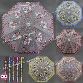 Детский зонт С 23358, зонтик со свистком, 65 см, божья коровка, бабочки