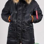 Парка, куртка Olymp Alyaska, р. s-5xl, нейлон -30C, код cve-0011