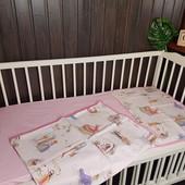 Постельное для принцессы в кроватку