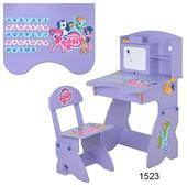 Пони 1523 растишка для девочки регулируемая с стулом