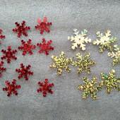 Сніжинки-пайєтки голографічні 2,5 см золото та червоні,ціна за 100 шт