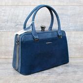 Роскошная каркасная замшевая женская сумка саквояж премиум качество Есть длинный ремень
