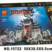 Конструктор Ninjago Bela 10722 храм последнего великого оружия, ниндзяго