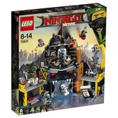 Lego Ninjago Movie Вулканическое логово Гармадона 70631
