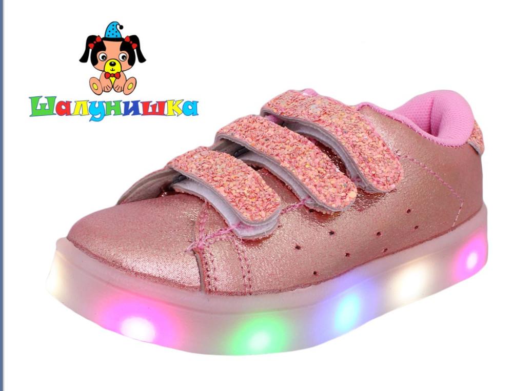 b3d6dfeb9 Горящие кроссовки шалунишка на девочку 25 размер розовые, цена 150 ...