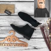 Мужские классические ботинки-челси Asos из натуральной мелковорсистой замши  SH4993