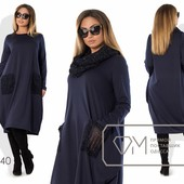 Х7840 Платье+шарф 50-56р 3 цв