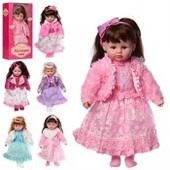 """Кукла M 3505 """"Маленька Пані """""""