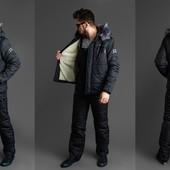 Горнолыжный костюм Under Armour мужской