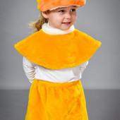 Карнавальный костюм Уточки 2-6 лет