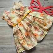 Платье пышное с поясом Next с лошадьми (6-9 мес)