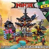 Конструктор Ninjago 445дет. 3106