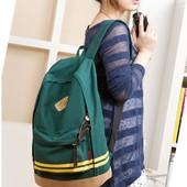 Рюкзак  с полосками темно зеленый.