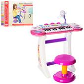 Детский синтезатор  пианино со стульчиком  BB33