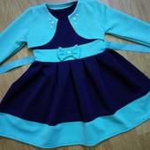 Красивые, нарядные платья с болеро 104-110
