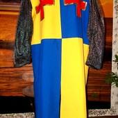 Наряд для маскарадного костюма Рыцарь Львиное сердце