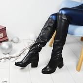 2340 Демисезонные черные ботфорты на толстом каблуке. Натуральная кожа.