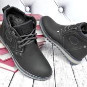Зимние ботинки 77 фс