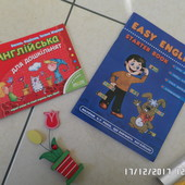 Англійська для 4-7 років (2 книжки)