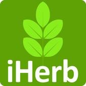 Самое выгодное сп iHerb под 0%.бесплатная доставка Boxberry. Дхл 5$/кг.выкуп постоянно