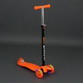 Самокат детский трехколесный Scooter Maxi оранжевый