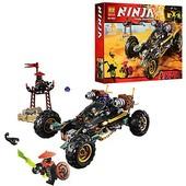 Конструктор Ninjago 428дет. 10524