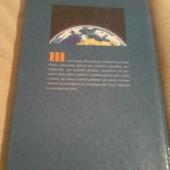 Економічна і соціальна географія світу Яценко 10 клас