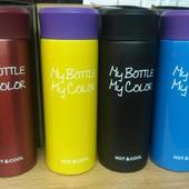 Термос My Bottle, Май Ботл  330 мл с сеточкой Как чашка