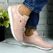 кроссовки белые и пудра