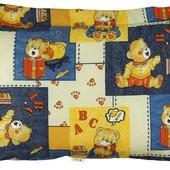 подушки детские 60х40см