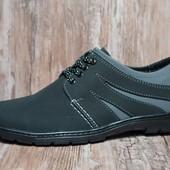 Туфли мужские на шнуровку – черный с серым (К15)