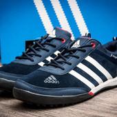 Кроссовки Adidas Daroga, р. 41-44, код kv-2522