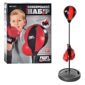 Боксерский набор MS 0333 груша(д23см),на стойке(от90до130см),перчатки2шт,в кор-ке,48-41,5-13см
